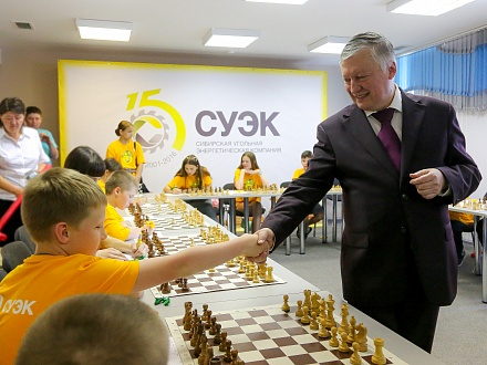 SUEK's chess hopes_ interregional chess tournament with the world champion Anatoly Karpov