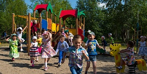 Children's playground built by SUEK in Chita region